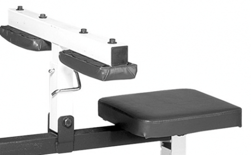 Multisports Fitness Seated Calf Exercise Bench