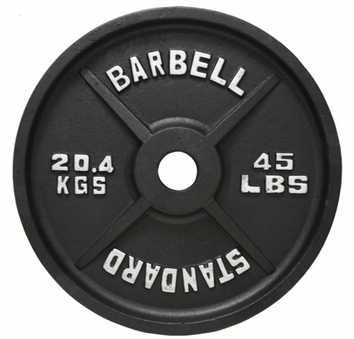 Troy USA Olympic 300lb Weight Set BOSS-300